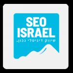 seoisrael-logo